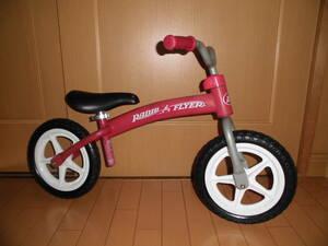 格安 貴重 おしゃれ ラジオフライヤー キックバイク バランスバイク ストライダー ペダルなし 自転車 足蹴りバイク キッズ 子供 バイク