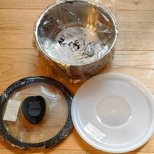【ティファール】新品 インジニオ・ネオ ソースパン 20cm ガラスぶた&シールリッド