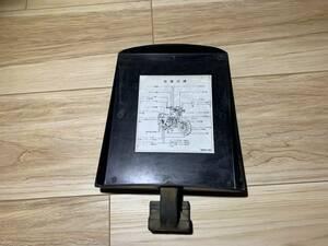 ◆希少◆ Z2 Z750 RS A4 A5 D1 D2 D3 書類入れ チリトリ 国内 当時 1円 テール 売り切り