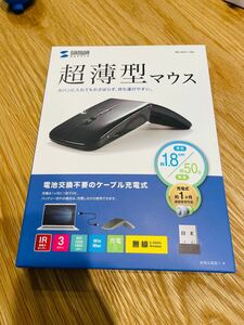 サンワサプライ ワイヤレス IRセンサーマウス MA-WIR117BK