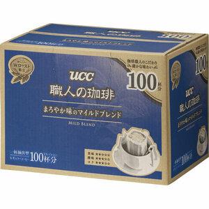 ■お徳用100袋入 UCC職人の珈琲ドリップコーヒー/まろやか味のマイルドブレンド/