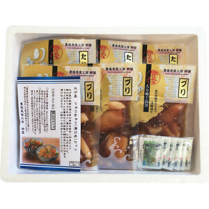 ■ご当地グルメ大分 真鯛とぶりの海鮮漬け丼/冷凍便