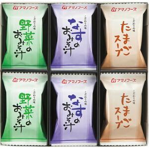 ●アマノフーズ フリーズドライ味わいづくしギフト(12食)M-150A/即決/ギフト可