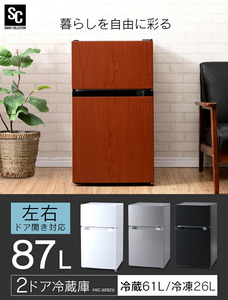 冷蔵庫 小型 2ドア 家庭用 冷凍庫 87L 2ドア 冷凍冷蔵庫 小型 コンパクト 一人暮らし 直冷式 冷凍 ミニ冷蔵庫 新生活 食糧保存 おしゃれ