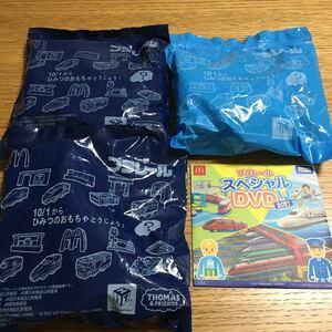 ハッピーセット プラレール DVD ドクターイエローHC85系 特急 ひだ・南紀 北海道新幹線H5系 はやぶさ マクドナルド