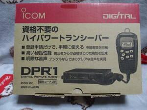 ☆ Icom アイコム(ICOM)デジタル簡易無線 IC-DPR1・3R DCR 登録局・中古品 美品☆