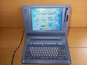 SHARP シャープ 書院 WD-M800 日本語ワードプロセッサ ワープロ