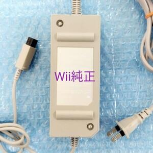 ニンテンドーWii 純正 ACアダプター 中古品 動作確認済み 12V3.7A出力