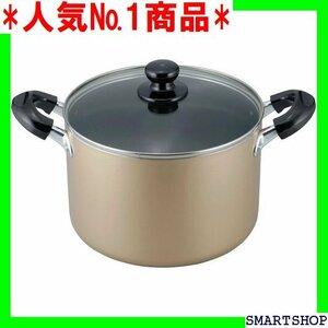 人気№1商品 和平フレイズ 両手鍋 煮物 カレー シチューポット お m 大型サイズ IH対応 ふっ素樹脂加工 OR-7125 7
