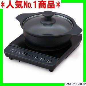 人気№1商品 アイリスオーヤマ IHコンロ IHクッキングヒーター 鍋セット 000W ブラック IHKP-T3820-B 32