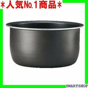 人気№1商品 象印部品:なべ/B451-6B 小容量マイコン炊飯ジャー用 10