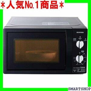 人気№1商品 アイリスオーヤマ 電子レンジ 17L ターンテーブル 3段階 本/50Hz ブラック PMB-T176-5 30