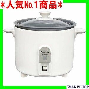 人気№1商品 パナソニック 炊飯器 1.5合 ひとり暮らし 小型 ミニクッカー ホワイト SR-MC03-W 90