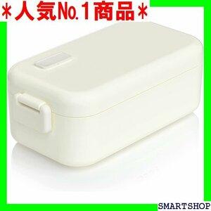 人気№1商品 炊飯器 弁当箱炊飯器 一人暮らし 0.5-1合 小型 ミニ すいはんき お手入れが簡単 ホワイト 122