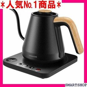 新品 国内発送 HAGOOGI ハゴオギ 電気ケトル コーヒー 電気 ドリ ケトル 湯沸かしポット ステンレス ブラック 11
