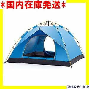 国内在庫発送 ANION テント ワンタッチテント 3~4人用 撥水加工 防水 通気性 設営簡単 折りたたみ 収納袋 103