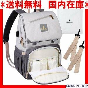 送料無料 国内在庫 Ponbaby マザーズバッグ リュック 防水/大容量 ママバッグ 多機能 ポケット USBポート付き 25