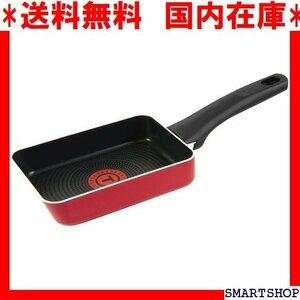 送料無料 国内在庫 ティファール 卵焼き フライパン 12×18cm ガス ィ 50018 取っ手つき T-fal IH非対 46
