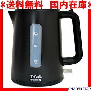 送料無料 国内在庫 大容量モデル1.7L T-fal ティファール 電気ケトル エレメント ブラック 1.7L 104