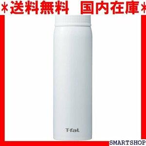 送料無料 国内在庫 ティファール 水筒 500ml 直飲み ステンレスマグ リ 軽量タイプ Ag+抗菌仕様 ミルキーホワイ 105