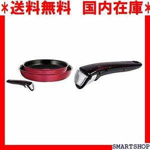 送料無料 国内在庫 セット買い ティファール フライパン 鍋 3点 セット フ ウン 取っ手セット取っ手の取れる T-fa 139