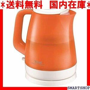 送料無料 国内在庫 ティファール T-FAL 電気ケトル 1.5L オレンジデルフィニヴィジョン KO151OJP 189