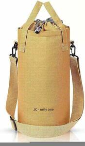 人気商品!ランタンケース 帆布製 ランタン収納 肩掛けベルト付き 灯油ランタン