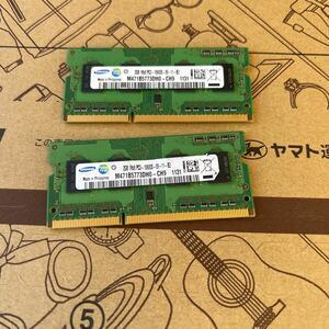 free shipping *SAMSUNG memory 2GB 1Rx8 PC3-10600S-09-11-B2*2G×2 sheets total 4GB Note PC operation goods