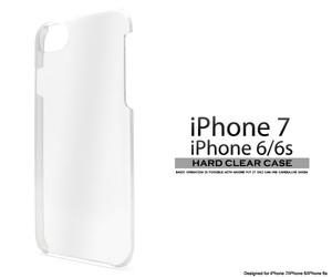 iPhone 6/iPhone 6S/iPhone 7 /iPhone 8 共通 クリアハードケース バックカバー ■透明シンプル無地 背面保護 アイフォン アイホン 6s78