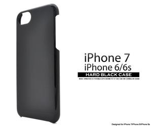 iPhone 8/iPhone 7/iPhone 6/iPhone 6S 共通 ハードケースバックカバー(ブラック)■黒色シンプル背面保護■アイフォンエイトセブン