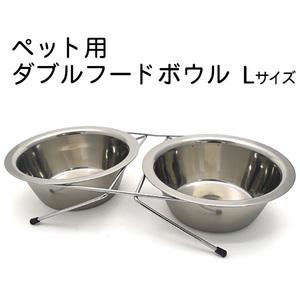 Lサイズ■ペット用ダブルフードボウル フード入れ 水入れ 犬用 猫用 イヌ用 ネコ用 エサ用 食器 高さ6.5cm ステンレス皿 取り外し可能