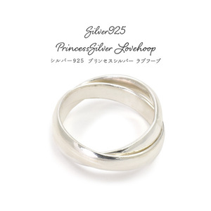 Love Hoop Silver 925 Ring ■ 2-Ring Cross Gloss Unisex Fashionable Gift Accessories Ring 925 Implementation Princess Silver