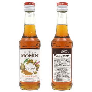 2本セット■ MONIN(モナン) キャラメル・シロップ (250ml×2) 甘い ホットドリンク~コールドドリンクまで フレーバーシロップ 新品 未使用