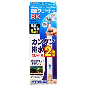 ♪新品・即決♪ GEX 底面クリーナー BIG 大型水槽の底砂掃除&水替えに最適!