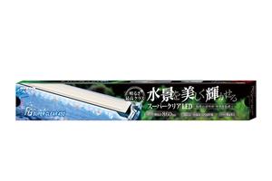◆即決◆ ニッソー PGスーパークリア 450 45cm水槽適合 水景を美しく輝かせるLEDライト