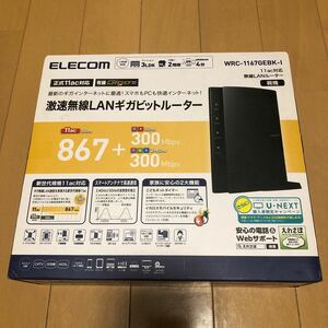エレコム 11ac対応 無線LANルータ 親機(867+300Mbps)ELECOM WRC-1167GEBK-I