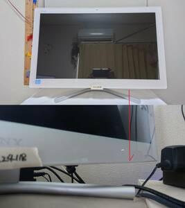 【SONY】【VAIO】 SVL24118 修理、部品どり前提のジャンク品です。※起動用HDDなし、リカバリメディア付き。