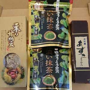 1円スタート☆送料210~人気栗甘納豆、井村屋、あずき羊羹、和菓子セット