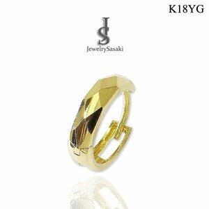 K18 フープピアス ダイヤカット 18KYG フープ ピアス 12mm 3mm幅 ワイド 中折れ イヤリング イエローゴールド 両耳 片耳 新品 シンプル