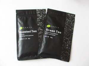 チャヤ マクロビオティックス vegan friendly tokyo お茶 2袋セット 釜炒り茶&黄金茎ほうじ茶