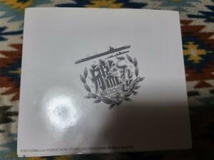 PlayStation Vita本体『艦これ改』 Limited Edition