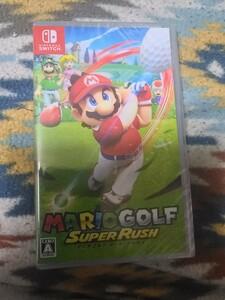 マリオゴルフ スーパーラッシュ 新品未使用