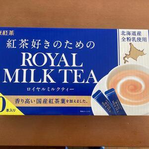 日東紅茶 ロイヤルミルクティー 紅茶 60杯分 コストコ