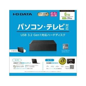 新品未開封 I/ Oデータ 6TB HDCX-UTLシリーズ HDCX-UTL6K 29