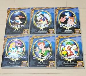 DisneyアニメDVD6枚セット
