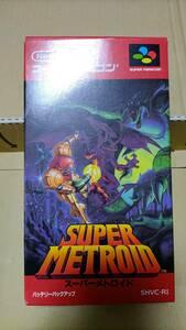 スーパーメトロイド スーパーファミコン