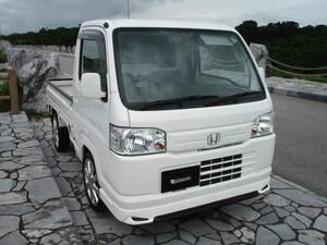 アクティートラック HA8.HA9用フロントハーフスポイラー新発売★