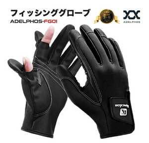 フィッシンググローブ サイクリンググローブ バイクグローブ グローブ 手袋 スマホ 指切り手袋 XL 大きい