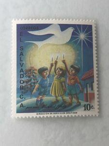 ★エルサルバドルのかわいい切手★ クリスマス 1979年 (未使用)