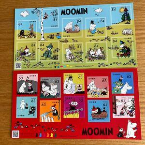 ムーミン シール式切手シート 840 630 郵便局